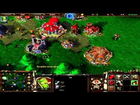 Warcraft 3...Играем в сражения))Орки против Орков