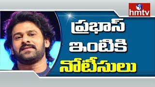 High Court to Hear Actor Prabhas Petition Today | hmtv