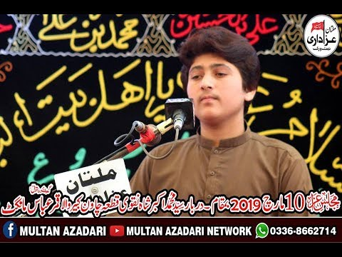 Zakir Qazi Fakhar Abbbas I  Majlis 10 March 2019 I Darbar Syed Muhammad Akbar Shah Taqvi Kabirwala