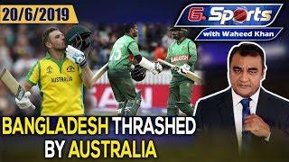 Bangladesh thrashed by Australia | G Sports with Waheed Khan 20th June 2019