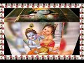 Good Morning Bhakti Video Song WhatsApp Wishes