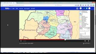 The Protest in Amhara Region Intensified- VOA Amharic