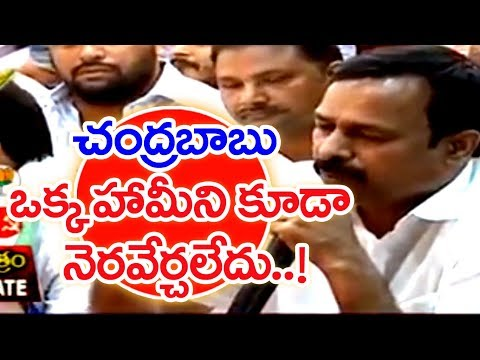 Congress And BJP Both Parties Cheated Andhra People | TDP Koteswara Rao | Guntur | Election 2019 #1