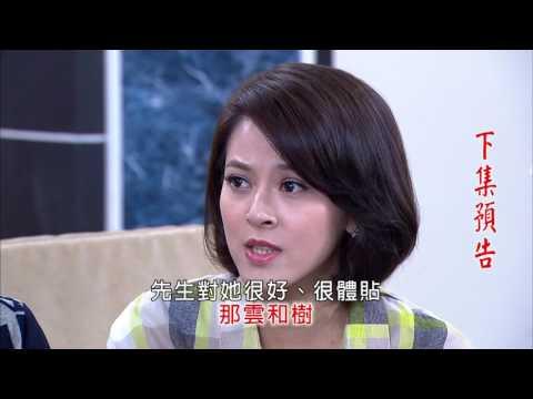 [預告]民視春花望露@20170112