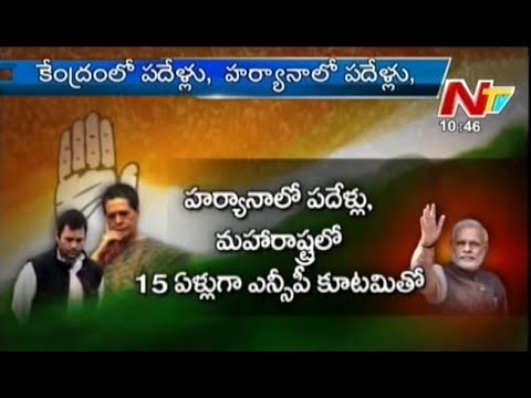 Congress Mukt Bharat – Story Board – Part 02