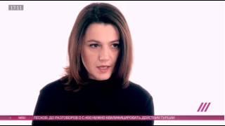 Интервью Сергея Степашина телеканалу «ДОЖДЬ» от 27.11.2015