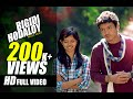 BIGIDI HODALOY | Chakma Music Video
