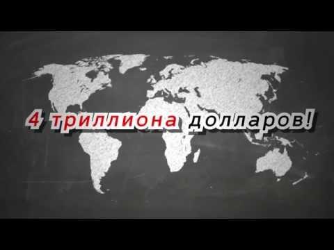 БЕСПЛАТНО: инструкция к заработку 50 000р на автопилоте!