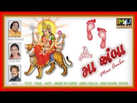 Jai Jai Ambe Bol (dhoon) - Nayan Pancholi & Gargi Vora Album Maa Amba video
