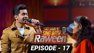 Who Wants to Sing with Raween # Episode 17
