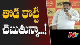 TDP MLC Buddha Venkanna Comments on AP Exit Poll Results | NTV