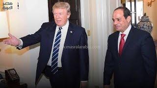 ترامب يستضيف السيسي بواشنطن 9 أبريل.. الجولان أبرز الملفات