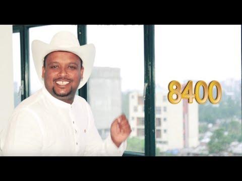 Ethiopia: በ8400 ማንኛውም ፊደል በመላክ ሴቶችን ይርዱ ይሸለሙ