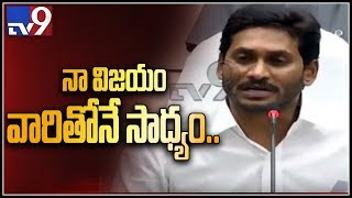 I believe in people and god : YS Jagan