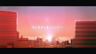 Download lagu YOASOBI「アンコール」