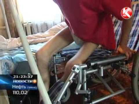 повернулся Инвалидность после производственной травмы Этания