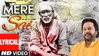 Mere Sai With Lyrics | Karthik | Manoj Muntashir | T Series