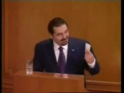 The new Lebanese Prime Minister Saad Hariri