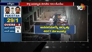 Ground Report On Kaleshwaram Lift Irrigation Project  Exclusive