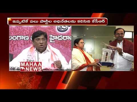 TRS MP Vinod Press Meet Over CM KCR Tour   Mahaa News