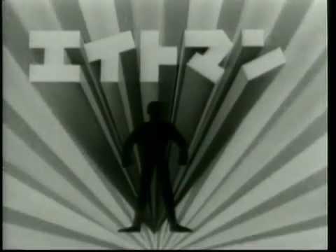 『エイトマン』覚えていますか。将来、リニアが開通したら、8マンは並んで走ってくれるだろうか・・・