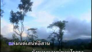 Dao Ja Rat Fah(MV2) #5