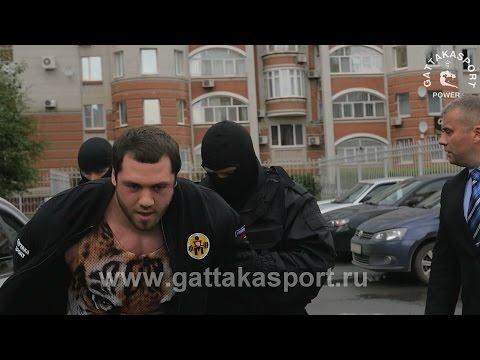 Задержание Андрея Скоромного - YouTube