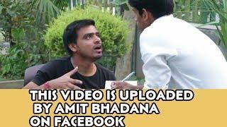 Video of amit bhadana n facebook