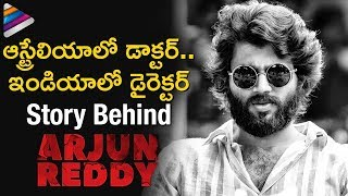 Arjun Reddy Movie | Story Behind the Pathbreaking Movie in Tollywood | Vijay Devarakonda | Shalini