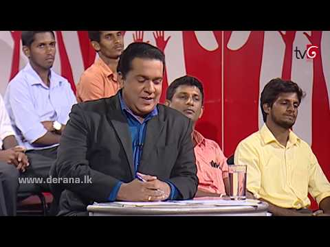 Aluth Parlimenthuwa - 06th August 2017
