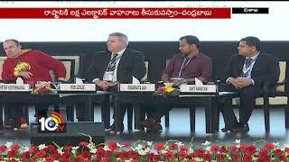 CM Chandrababu Over  Electric Vehicles | CII Partnership Summit 2018 | AP