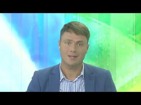 """""""Город"""" выпуск 18.07.2018"""