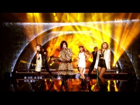 2NE1's Hot Return to SBS' Inkigayo