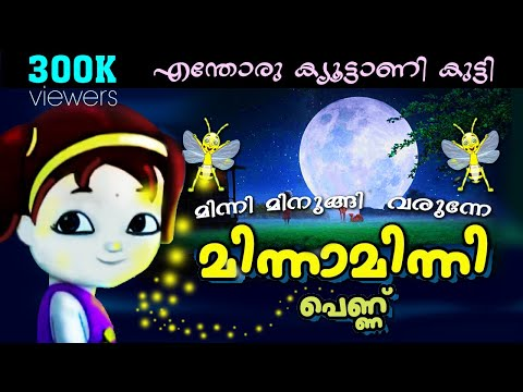 Minnaminni Cartoon Song from nifru