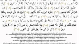 Hızlandırılmış 41 Yasin - Kabe imamı Maher al Muaiqly
