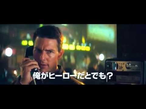 《神隱任務》日本預告殺氣騰騰