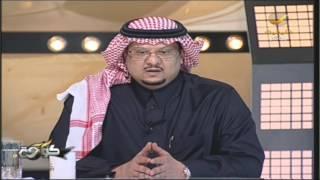 الأمير فيصل بن تركي يوجهه رسالة لجماهير نادي النصر