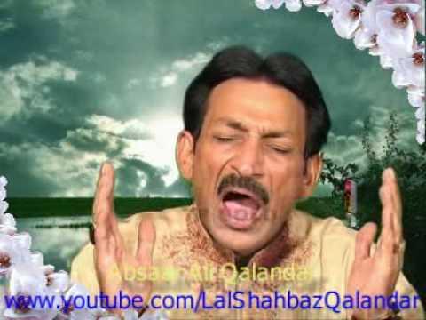 ♣jadon Mushkil Welay Koi Ali A.s Noo Bulawe♣ Hassan Sadiq 2010 video