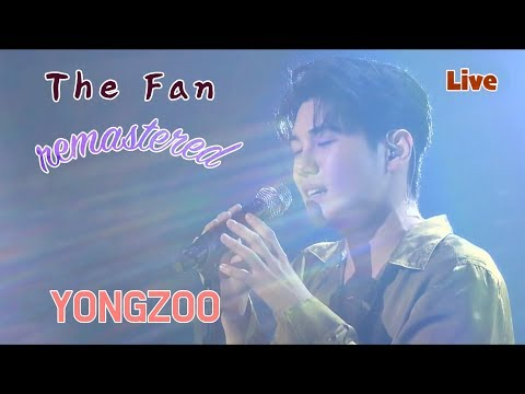 181222 (another Level) YONGZOO(용주) - 우리 둘만 아는 @ The Fan(더 팬) / Live