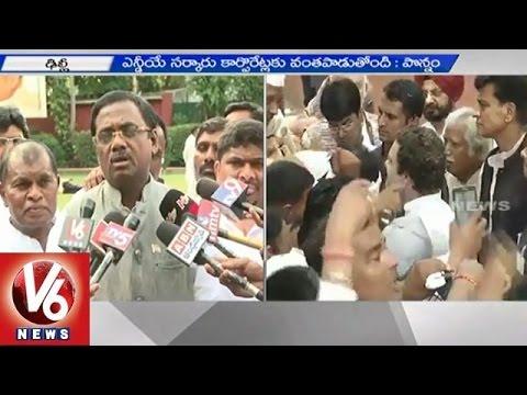 Ex MP Vivekanand opposes NDA's Land Bill - Rahul Gandhi Rally (18-04-2015)