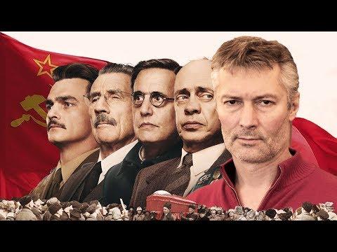 Смерть Сталина. Солженицын. Псевдопатриоты | Ройзман