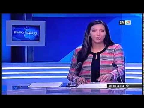 Lisbon Forum 2013, 2M TV (Morocco) news report Day 2 (Nov. 07, 2013)