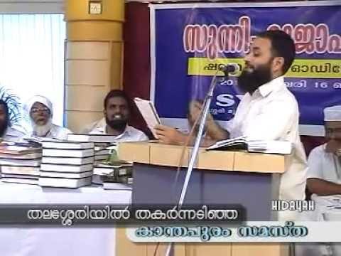 Thalassery samvadam part 2/3 malayalam Hidaya islamic malayalam