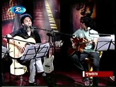Hayder Hossain - Baro Haat Sharee (acoustic Shondha) video