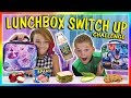 LUNCHBOX SWITCH UP CHALLENGE We Are The Davises mp3