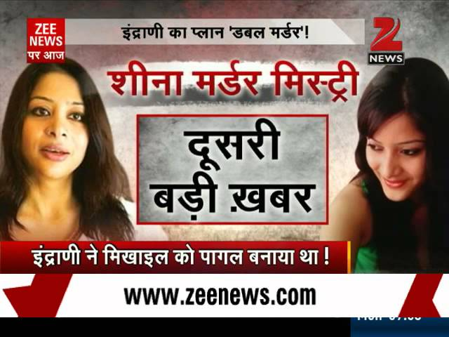Sheena murder: Police recover suitcase, was Mikhail Indrani's next target?
