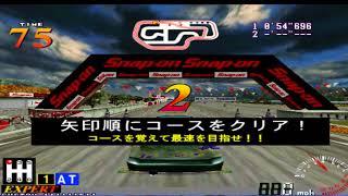 MAME 198 - KONAMI RACING JAM - ARCADE RACE - GYMKHANA - HEAT 1-2