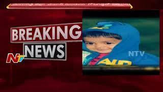 రంగారెడ్డి జిల్లాలో విషాదం | స్కూల్ బస్సు కింద పడి చిన్నారి మృతి | NTV