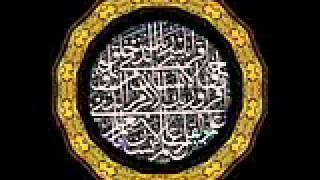 PARA 2 ( Sayaqool ) Part 7/13 ~ ( www.facebook.com/qurandaily10mins ) ~