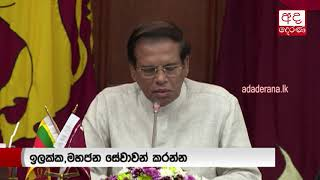 President instructs officials not to allow the state sector to weaken